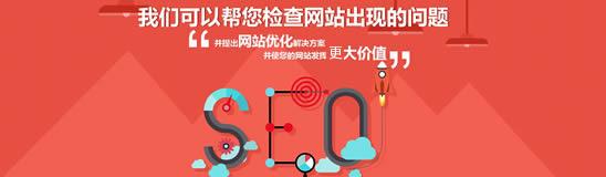 上海SEO公司哪家好?上海SEO公司不仅仅是这些