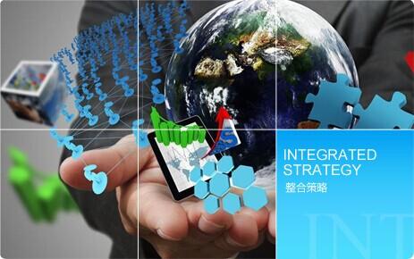 谈网络营销策略的制定方法