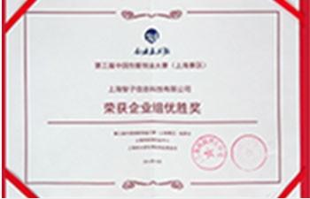 中国数据创新企业TOP100奖